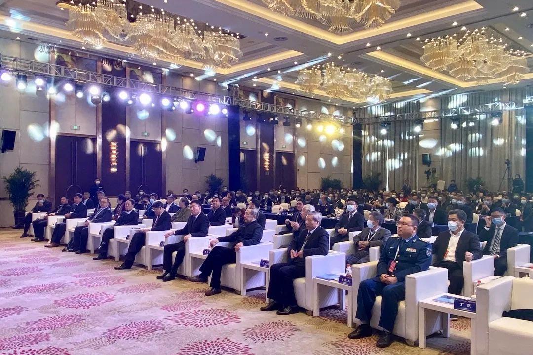第二届中国(长春)通用航空发展大会暨无人机产业发展高峰论坛在长春召开