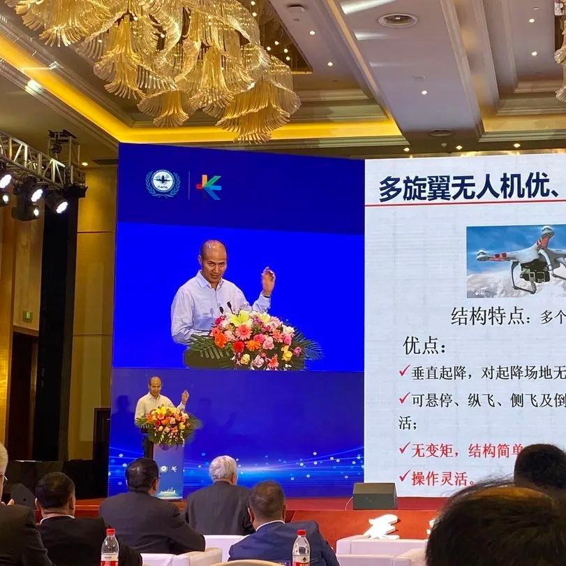 中国航协供图12