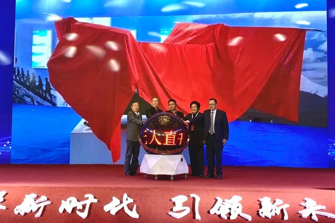 中国航协供图17