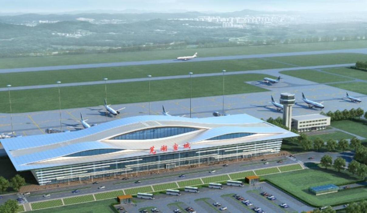 芜湖宣州机场航站楼主体完工 进入联调联试阶段