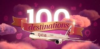卡塔尔航空航线网络扩展至100个目的地