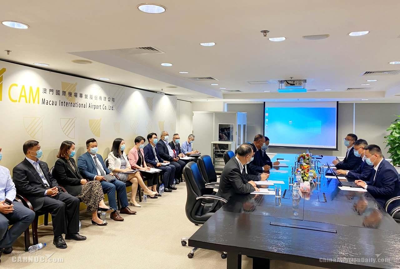 澳门国际机场专营股份有限公司执委会成员与飞友科技一行会面