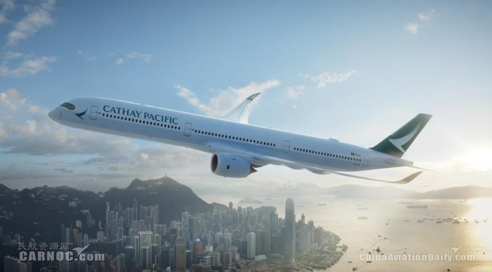 国泰航空:已有98.5%的飞行员员工已经接受了新合同