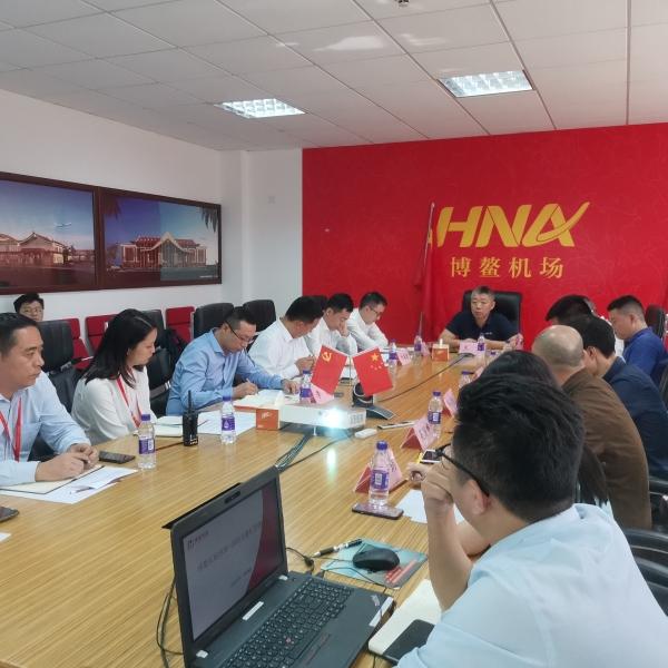 海航机场集团总裁王宏一行赴博鳌机场调研审核
