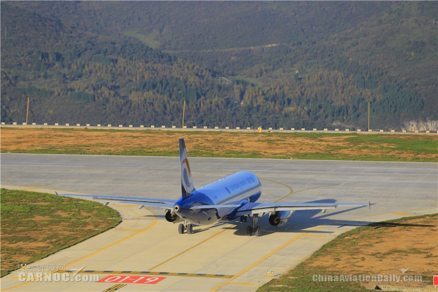 重庆航空开展仙女山机场验证试飞工作