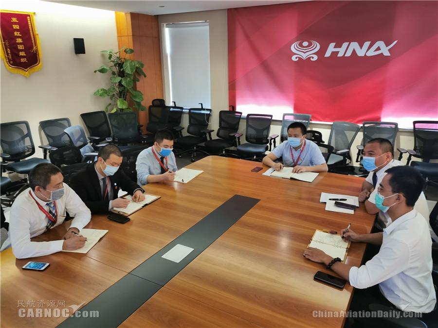 """海南航空积极应对台风""""沙德尔"""" 确保航班运行安全"""