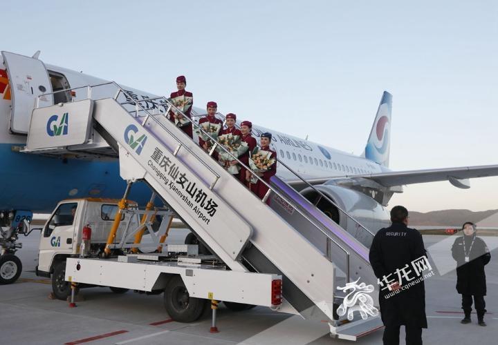 重庆仙女山机场迎来真机实地验证试飞