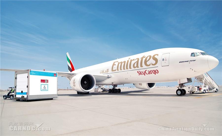 新冠疫苗运输大幕即将开启 阿联酋航空迪拜枢纽全力以赴