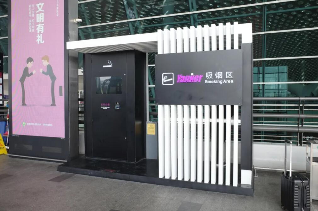 深圳机场T3航站楼的4楼出发大厅门前,还有4个装修精致的室外吸烟区
