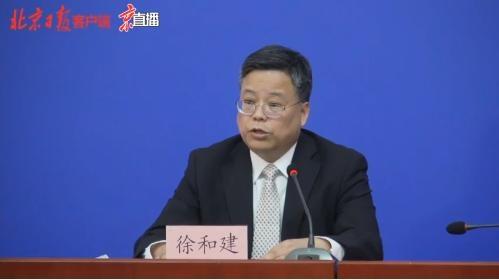 9月3日恢复直航以来 北京共入境直航国际客运航班61架次
