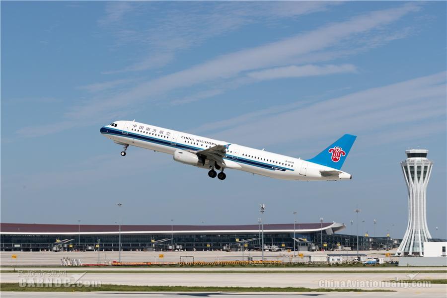 南航在京航班今起全部转至大兴机场 北京大兴-广深快线每日60班次