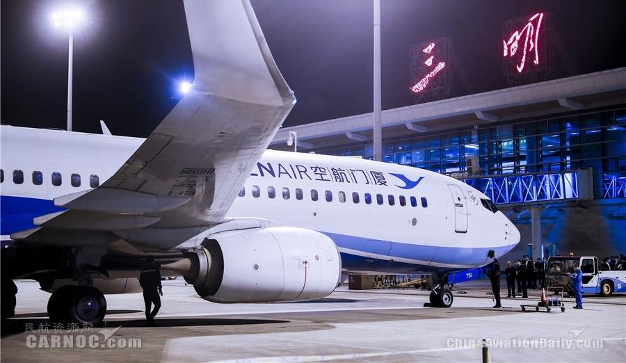 厦航开通北京大兴—三明航线 京闽直飞航点增至5个