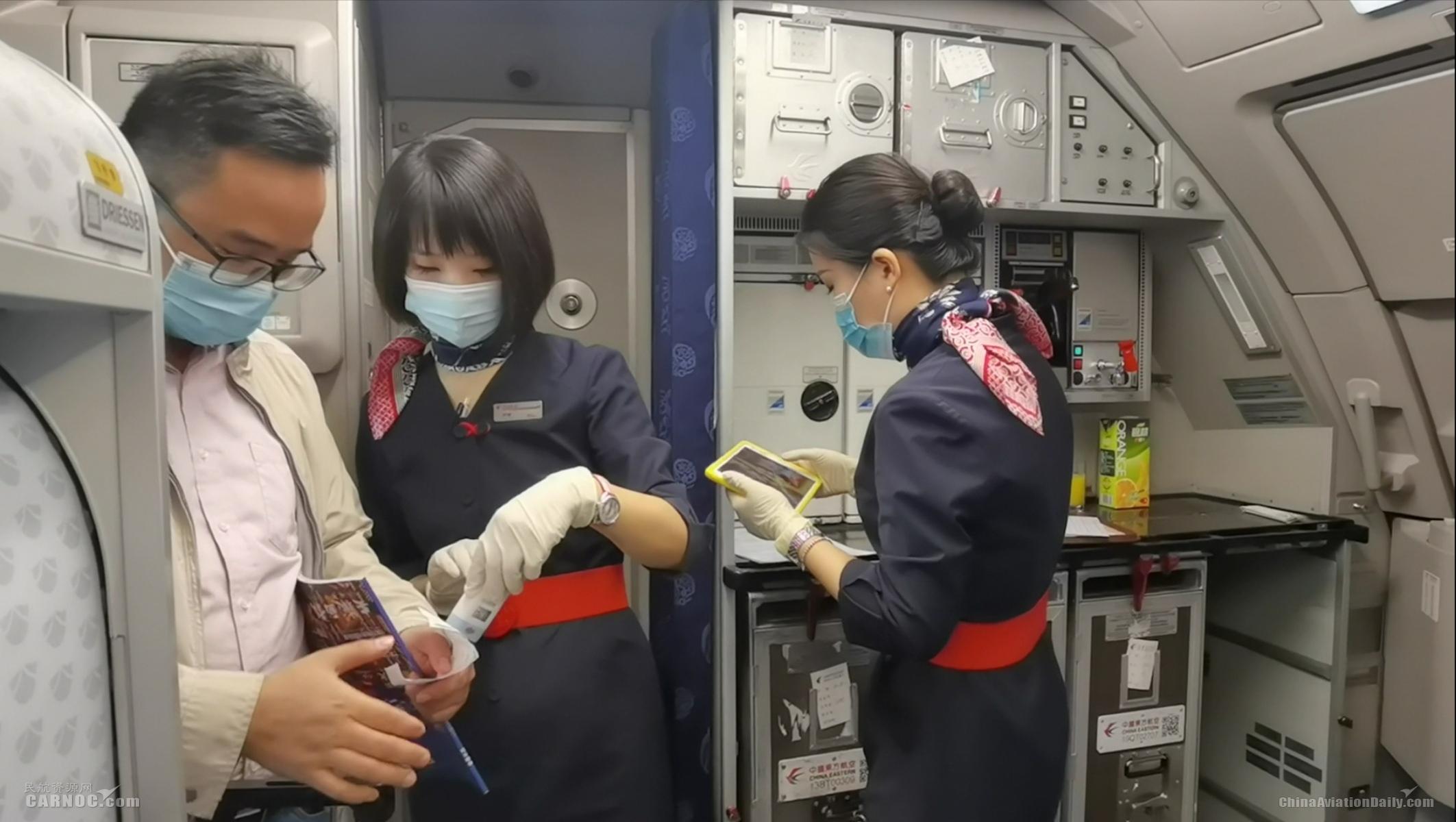 东航安徽分公司平稳开启新航季