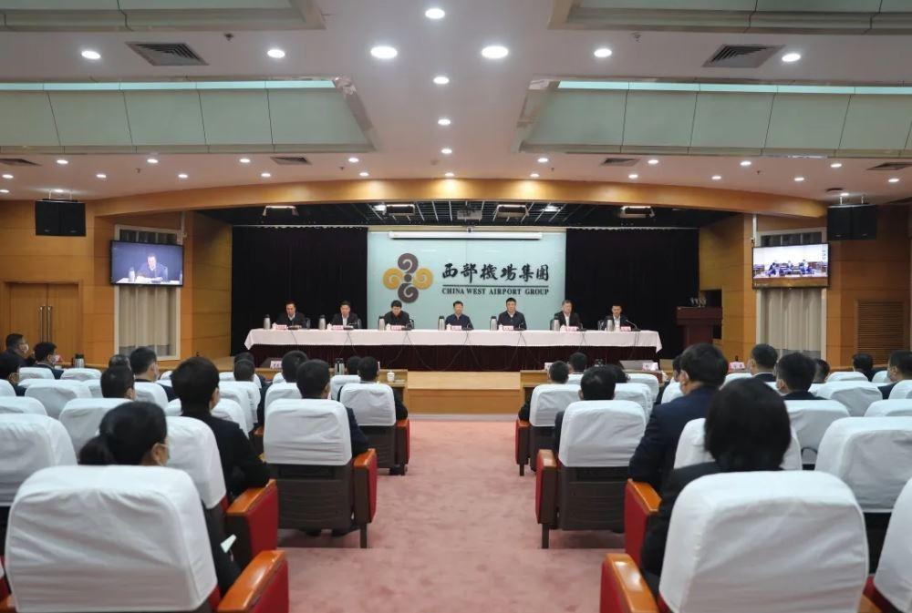 西部机场集团换帅 王海鹏不再担任党委书记和董事长
