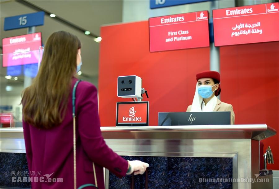 阿联酋航空在迪拜机场推出一体化生物识别便捷通道