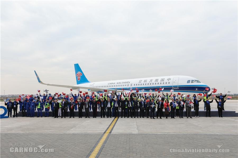 南航客货运输飞机总数达856架 机队总规模居亚洲第一 世界第三
