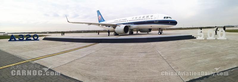 空客中国总装第500架A320系列飞机交付南航