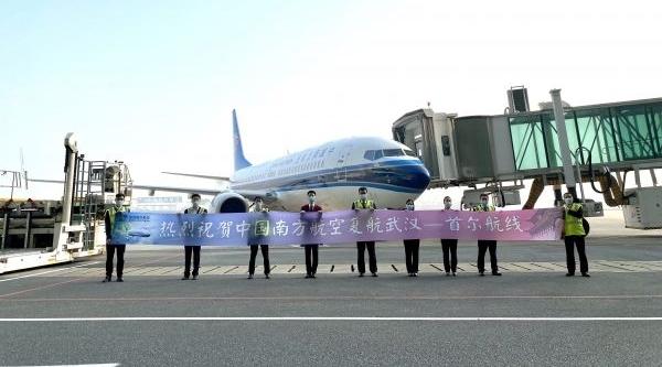 武汉直飞首尔航班又增加 11月还将新开直飞伊斯兰堡航班
