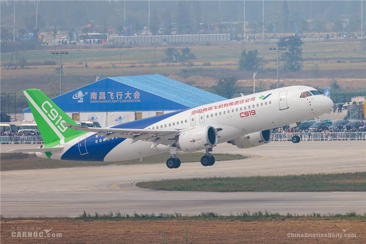 视频:C919国产大飞机全球首次动态飞行表演