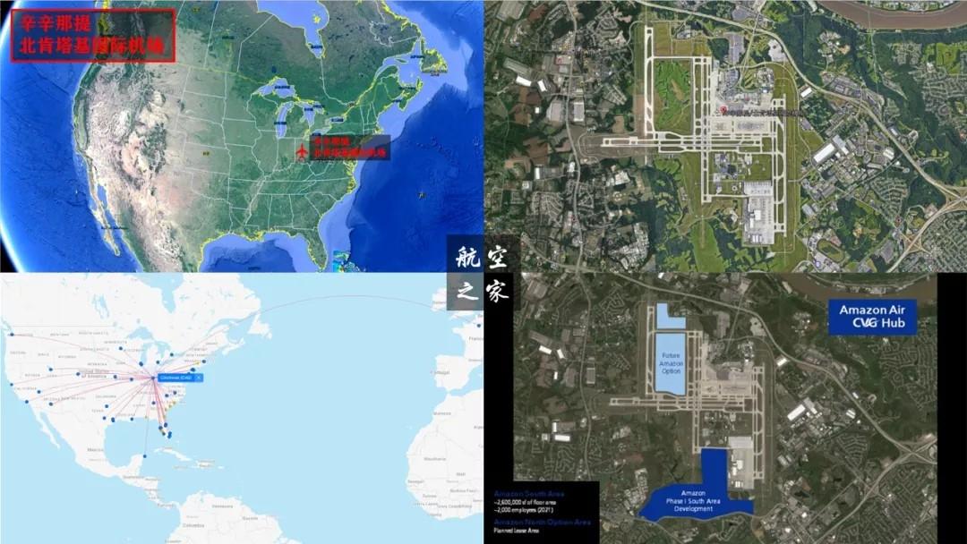 CVG在全美地理位置图、CVG机场全貌、CVG航线网络图和亚马逊航空的枢纽示意图