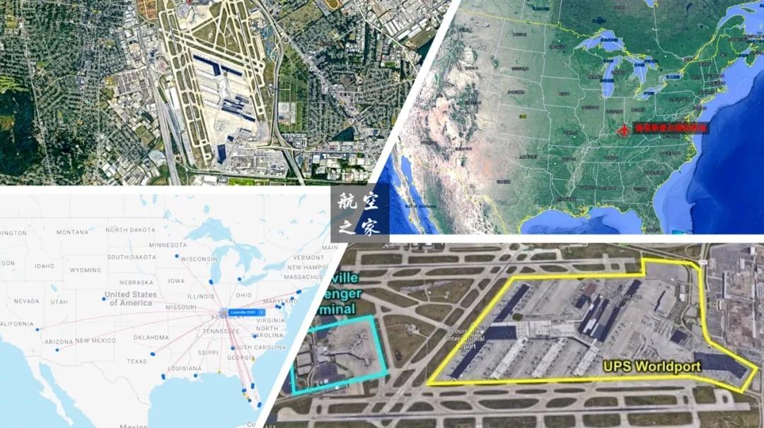 路易斯维尔国际机场全貌、SDF在全美区位图、SDF航线图和UPS世界港示意图
