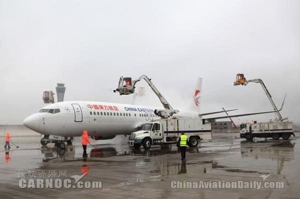 昆明机场举行大面积航班延误 应急处置演练