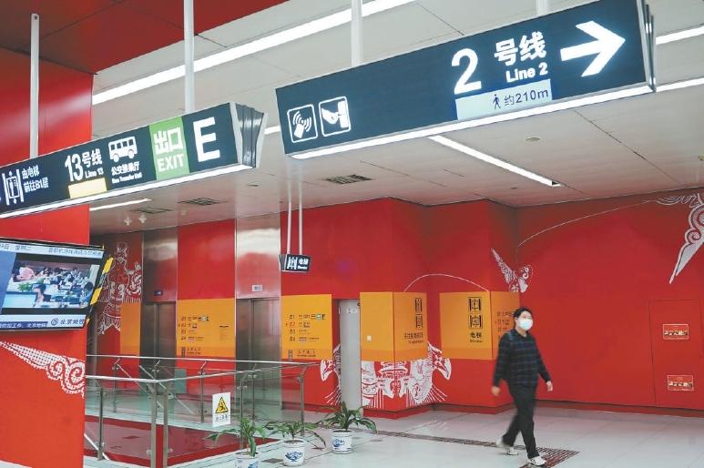 地铁首都机场线将西延至北新桥站 东直门站明年有望开通行李托运功能