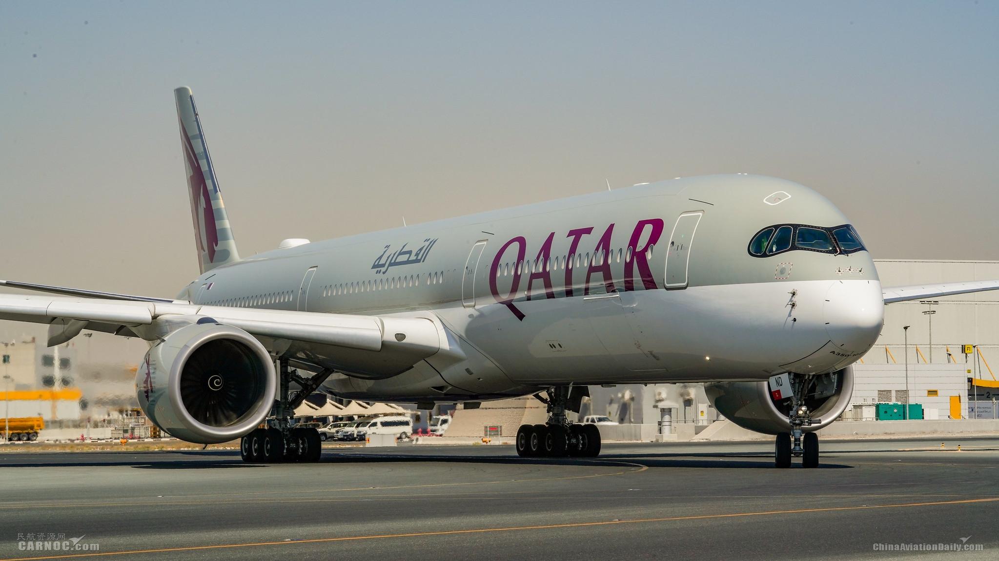 卡塔尔航空近日接收三架空客A350-1000飞机