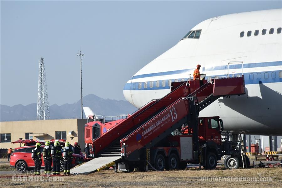 """首都机场举行""""平安国门-2020""""应急救援综合演练"""
