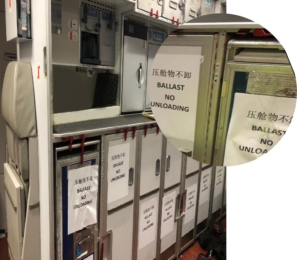 海南航空强化压舱物管控 降低风险确保航空安全