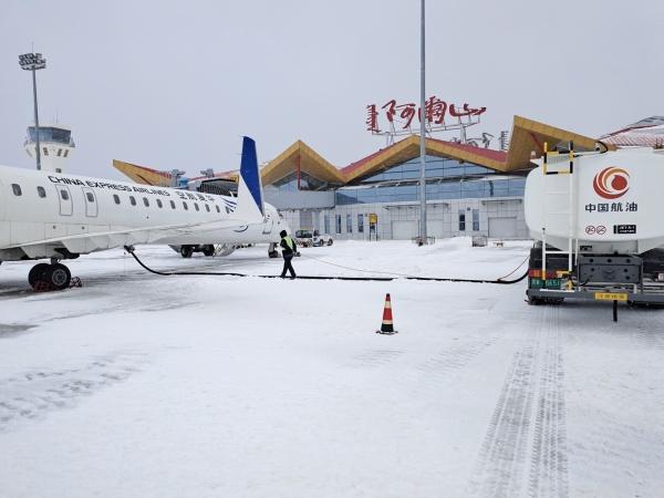 中国航油内蒙古积极应对强降雪 全面加强冬季安全生产工作