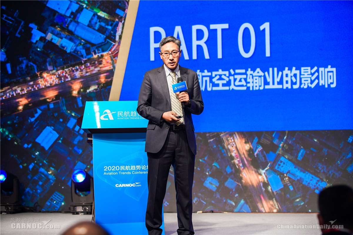 国际航协北亚区会员及对外关系总经理蔡国先