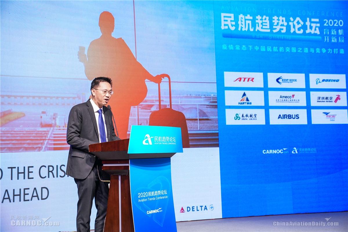 达美航空中国区总裁黄康