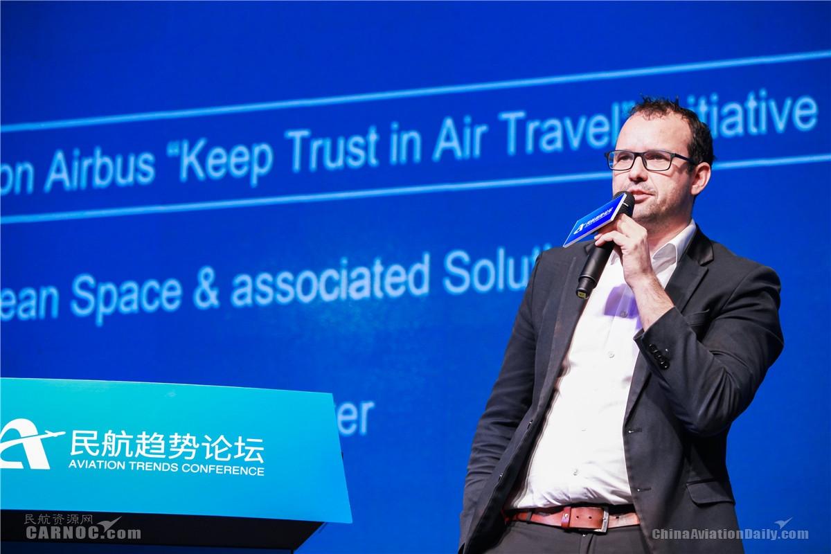 """空客中国创新中心客舱体验项目主管: 空中客车""""安心飞行""""计划"""