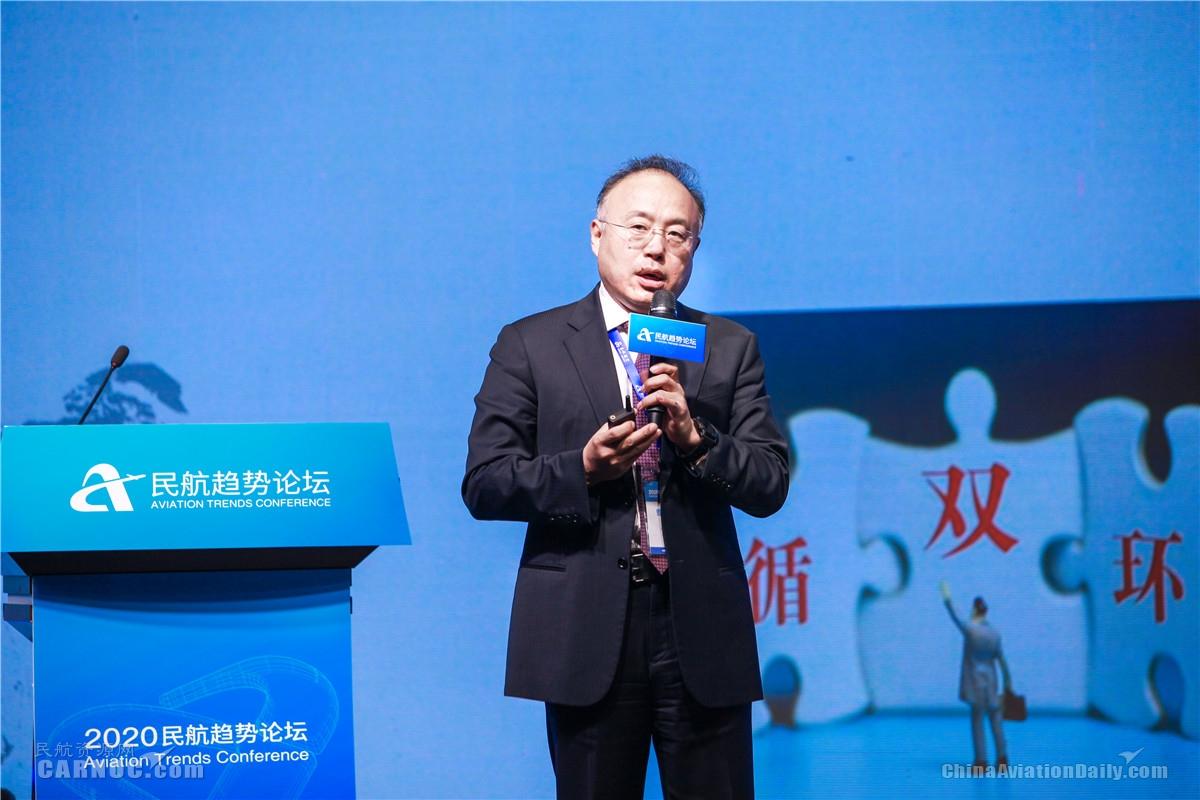 中国民航大学临空经济研究中心主任曹允春