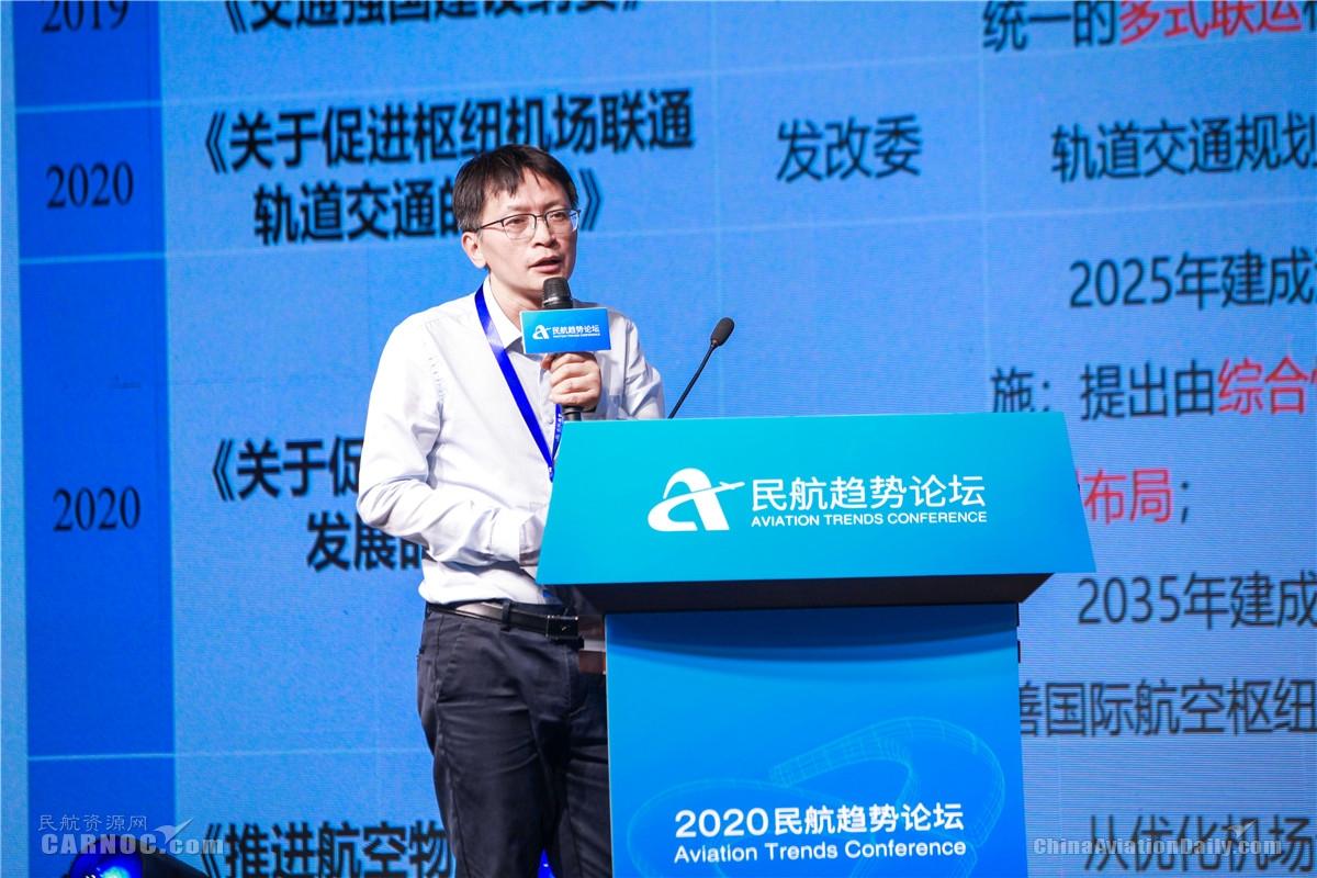 中国民航大学机场学院教授、综合交通研究所所长欧阳杰