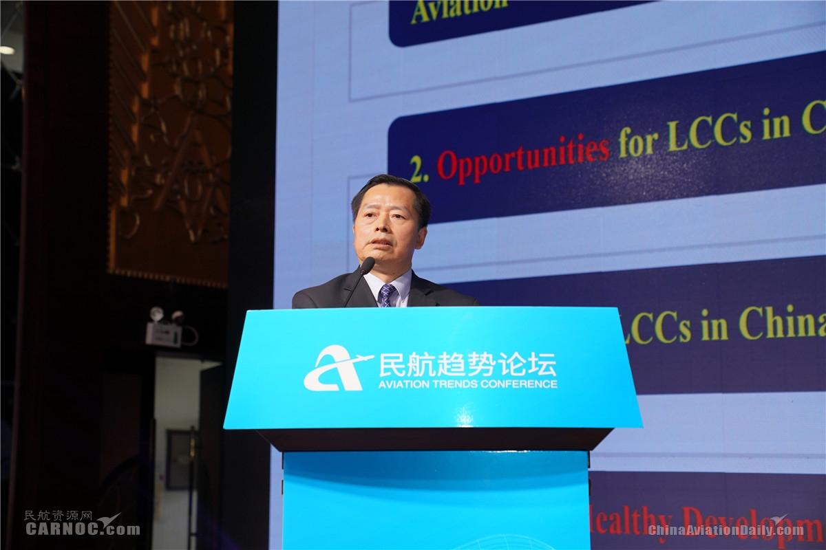 中国民航管理干部学院社科系副教授李桂进