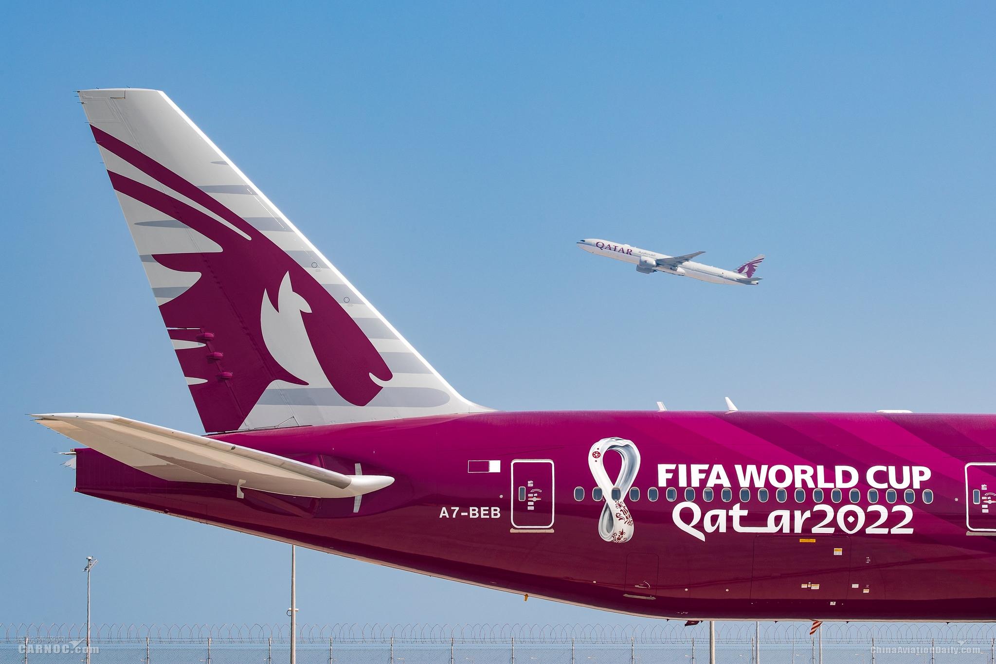 卡塔尔航空揭幕首架国际足联2022年卡塔尔世界杯彩绘飞机