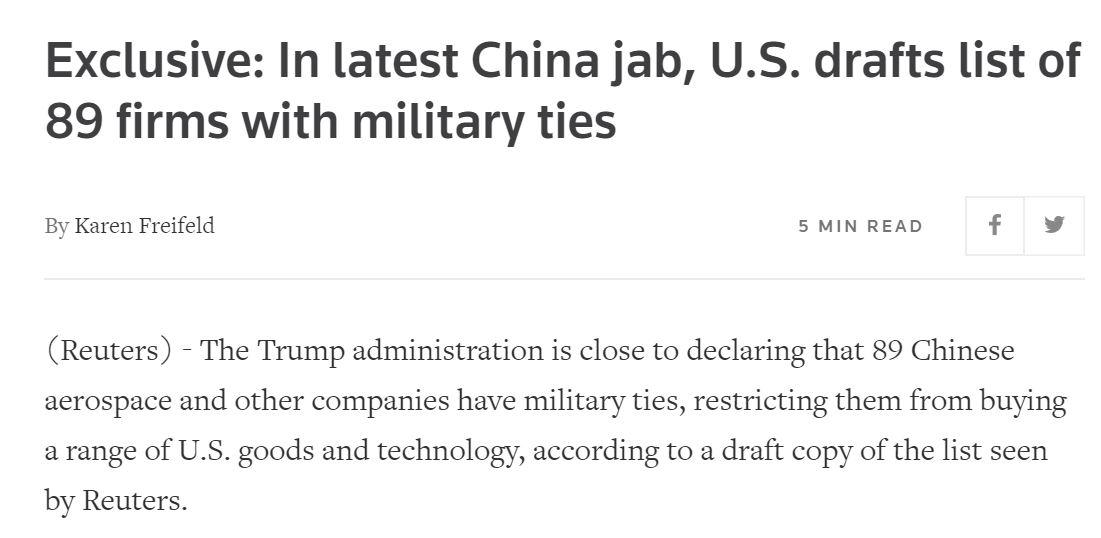 路透社:特朗普政府将宣布制裁中国商飞和中航工业