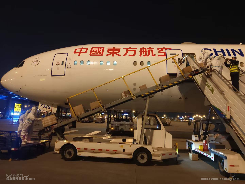 """东航""""成都—洛杉矶""""货运航班迎来首航"""