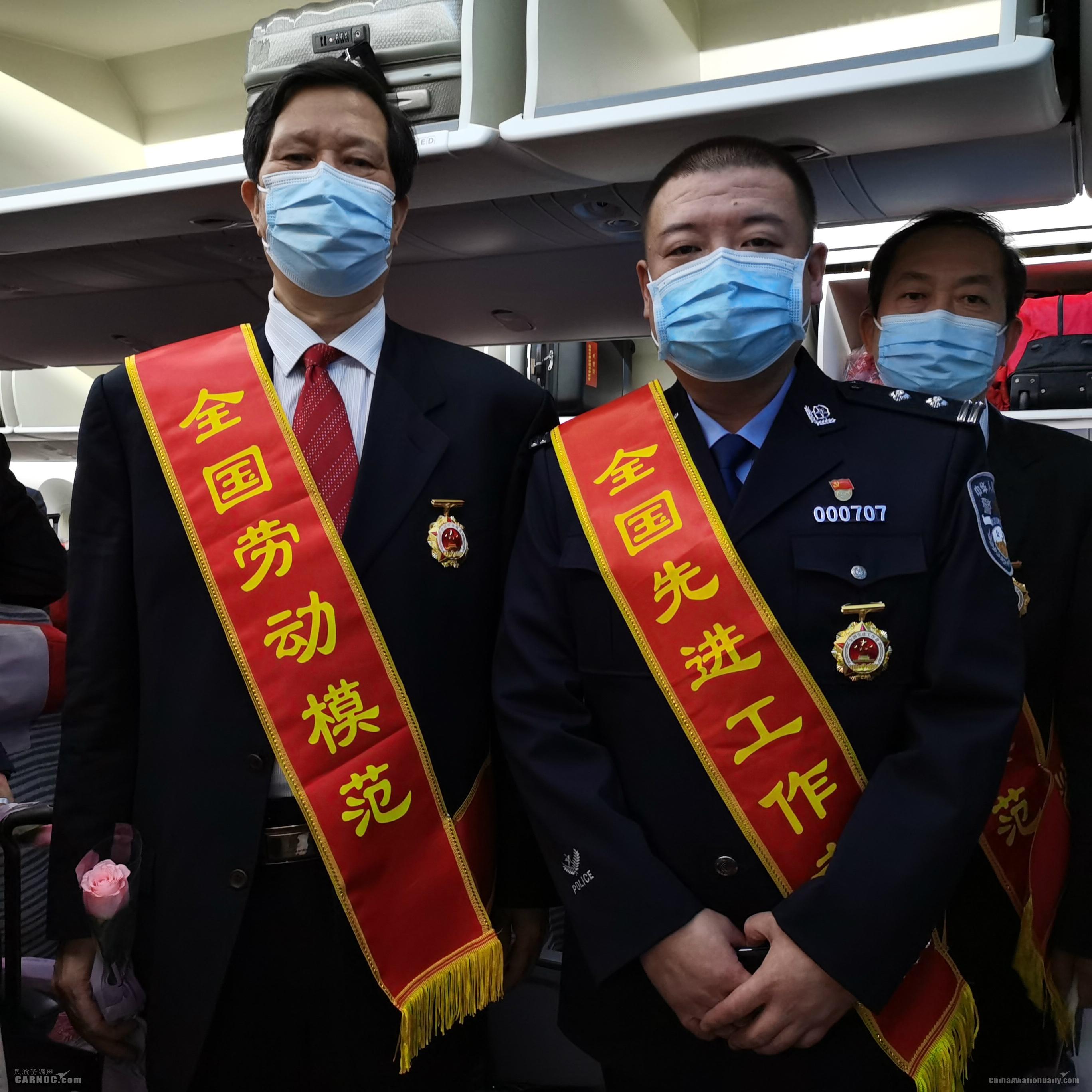海航迎接海南省全国劳模和先进工作者代表团载誉归来