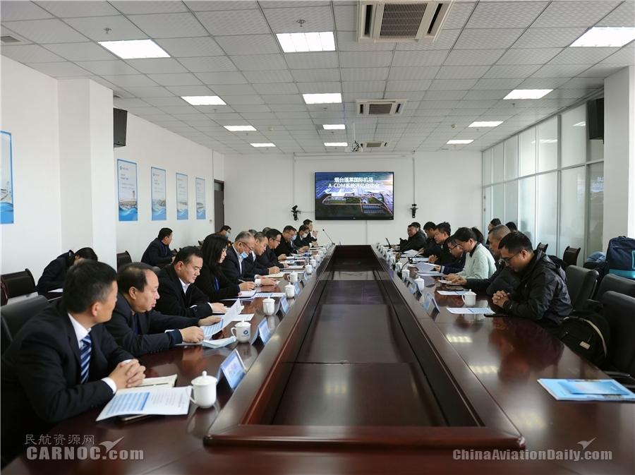 烟台机场A-CDM系统顺利通过民航局评审