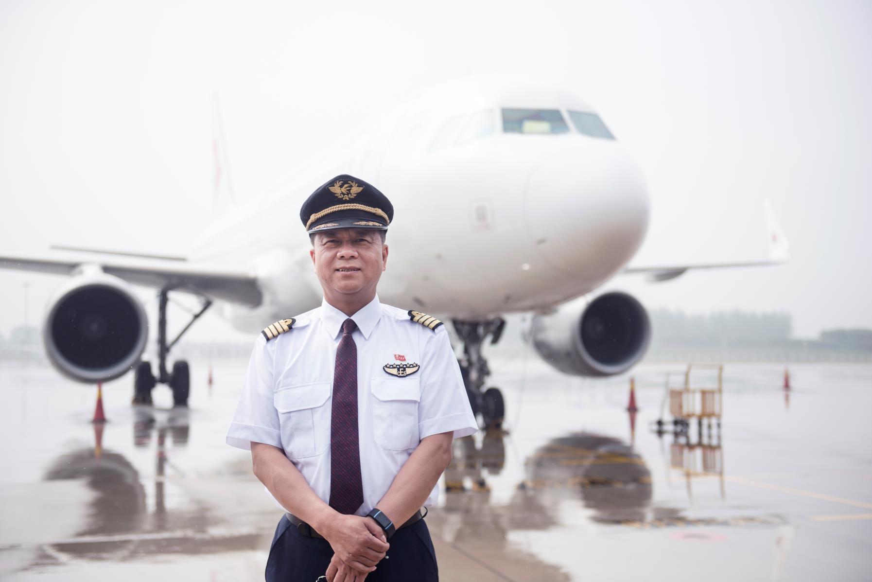 44年飞行生涯 东航第一批五星机长田亓光荣退休
