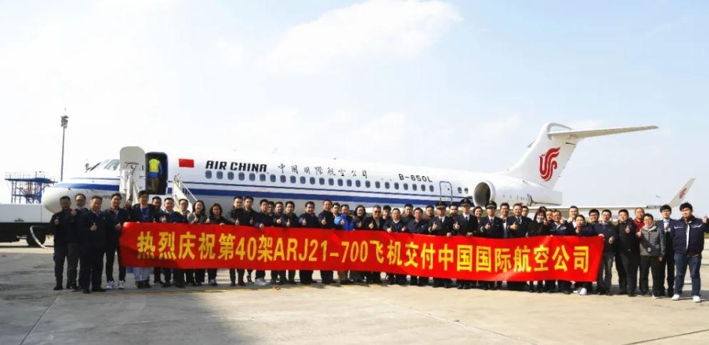 中国商飞向国航交付第三架ARJ21飞机