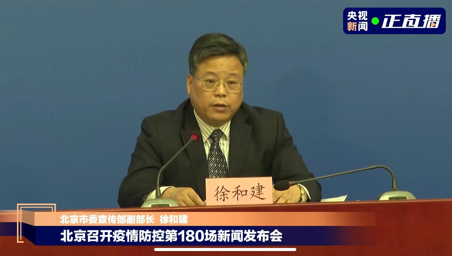 北京:对机场货运区一线人员定期开展核酸检测