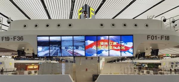 大兴机场:让旅客看着除冰雪直播等飞机