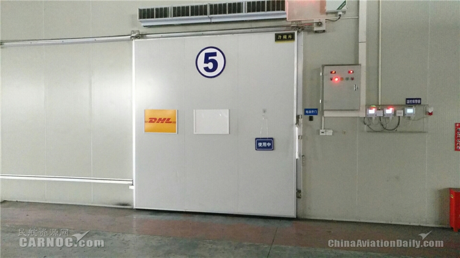 DHL上海空运设施再获国际航协CEIV Pharma认证