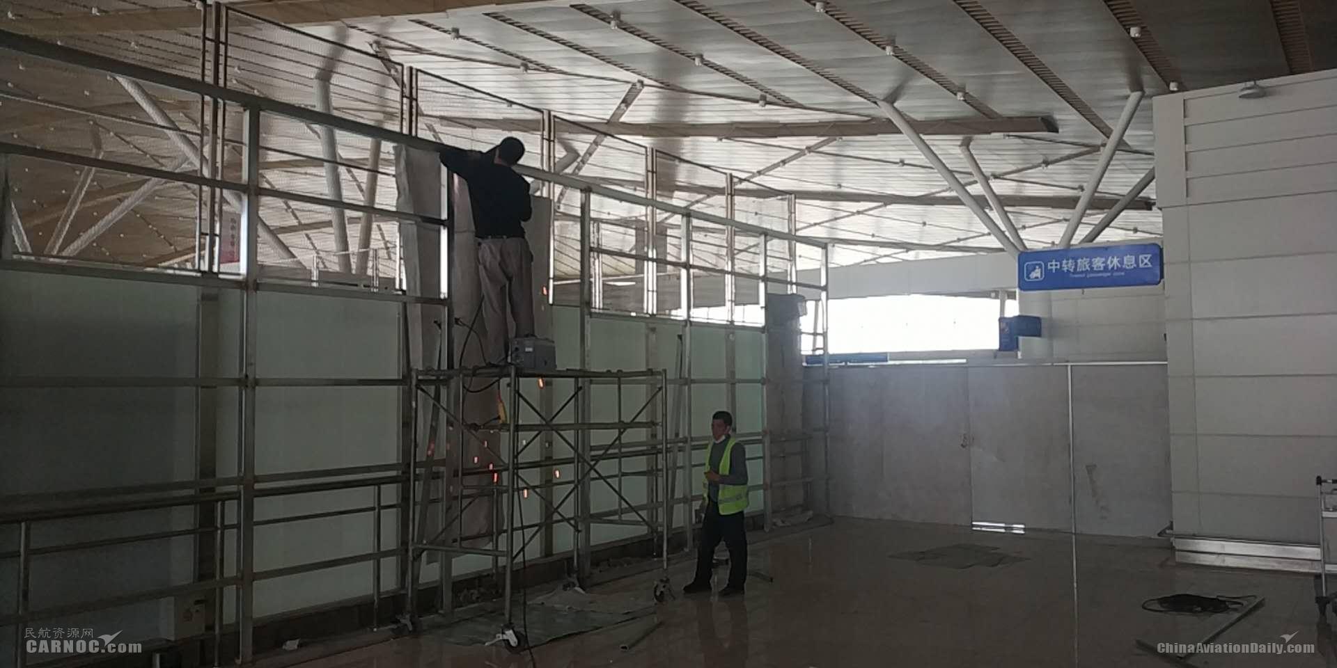 库尔勒机场T2候机楼两舱及中转厅改造工程开工