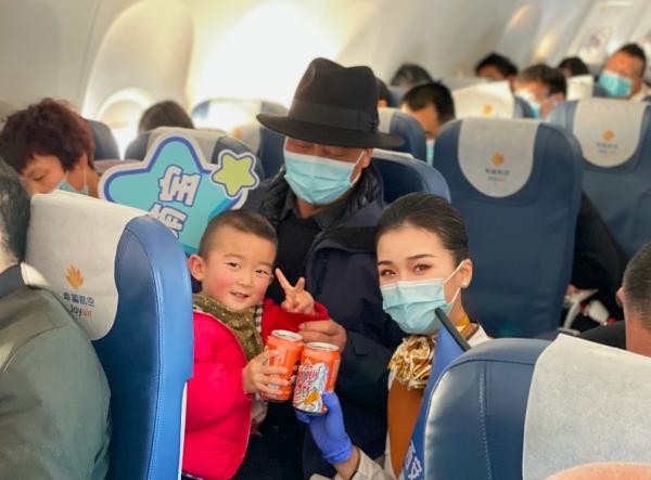 幸福航空西安=襄阳、襄阳=长沙航线顺利首航