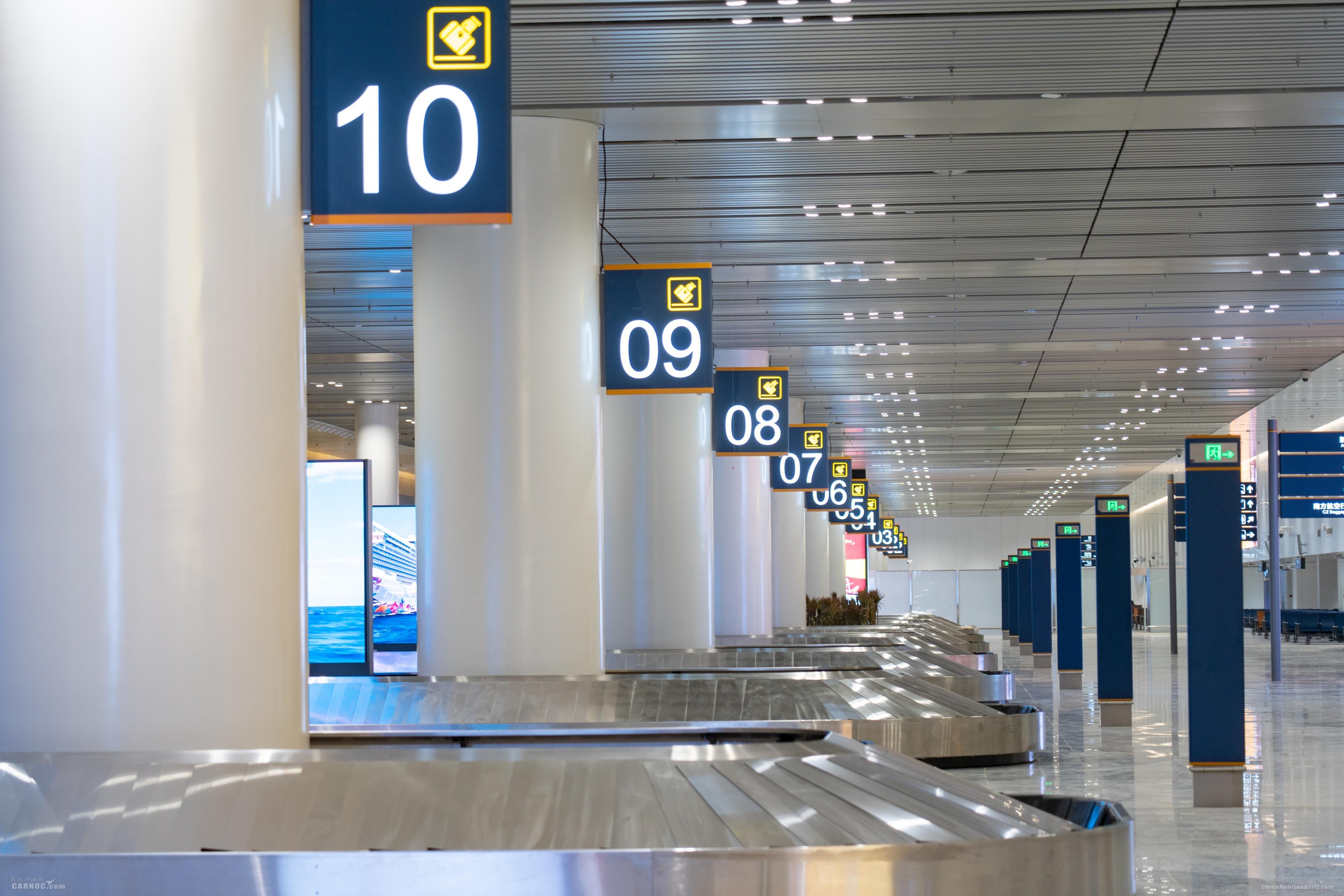 海口美兰机场二期扩建项目航站楼工程通过行业验收